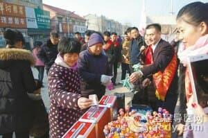 2岁半女童患淋巴癌 徐州沛县公益协会募捐18500多元