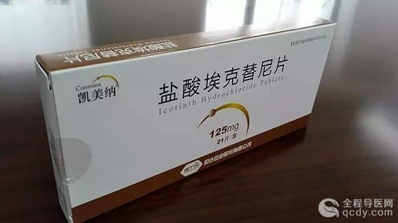 首个国产非小细胞肺癌药企贝达上市 22省份可用医保报销