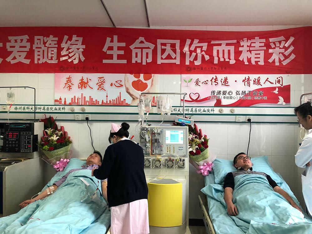 徐州俩小伙同日采集造血干细胞 拯救白血病患者