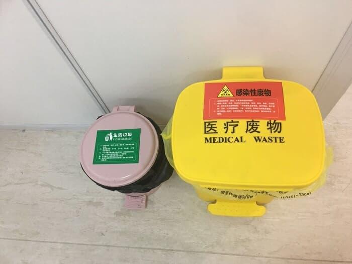 医疗废物管理宣传周——徐州市口腔医院在行动