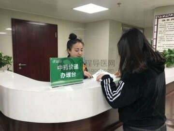 良药迅速送达——徐州市中医院中药快递解除患者候药之苦受青睐