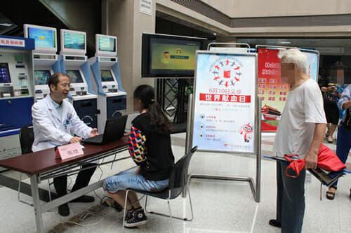 世界献血日 徐州中心医院血液科张璞现场义诊