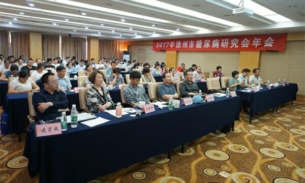徐医附院内分泌科成功承办2017年徐州市糖尿病研究会年会