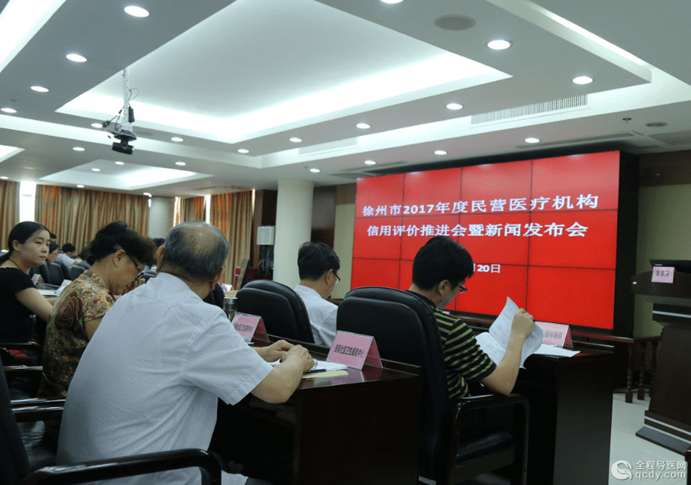 徐州建立民营医疗机构守信激励和失信惩戒的监管新模式