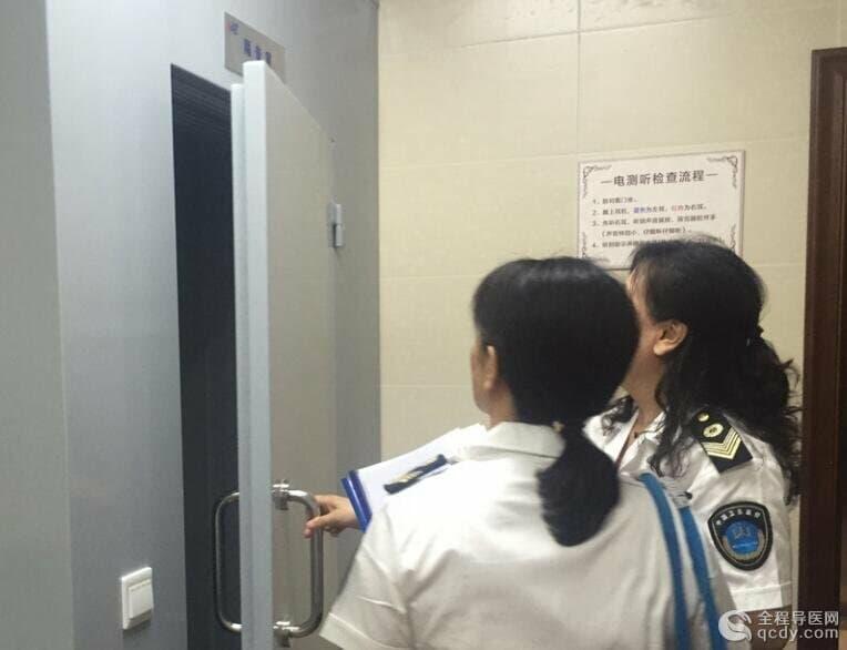 徐州卫生监督所开展职业卫生整治 检查职业病诊断机构3家