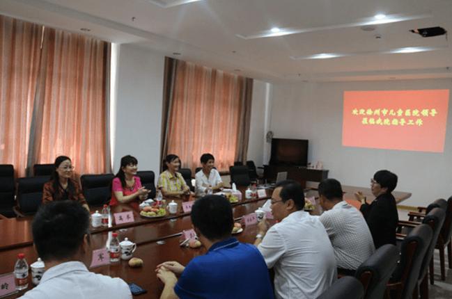 徐州儿童医院与新疆省奎屯市妇幼保健院签订合作协议书