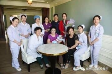 徐州仁慈医院妇产科专车送宝宝回家 从一而终全程贴心服务生产